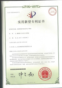 The product patent certificate